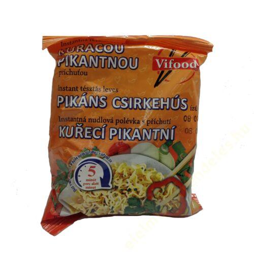 Vifood inst.leves 60g Currys Csirkehús ízű